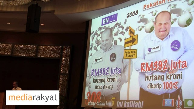 Tony Pua: Would Malaysia Go Bankrupt If Pakatan's Manifesto Were To Be Implemented?