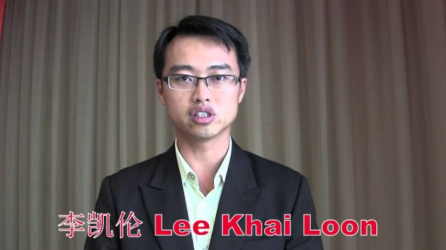 请支持马章武莫 N14 州议席公正党候选人: 李凯伦