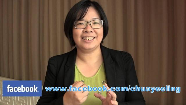 请支持 N13 十八丁 州议席公正党候选人:蔡依霖 Chua Yee Ling