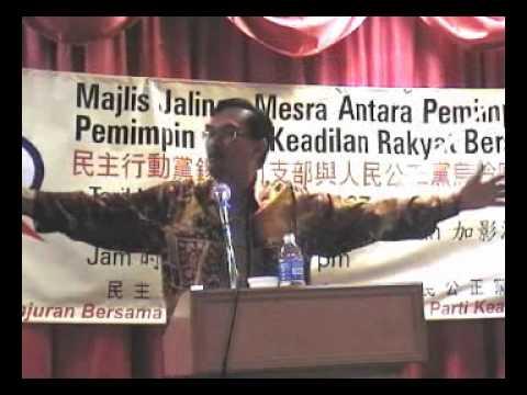 Anwar Ibrahim: Ceramah Di Kajang 26/07/2007