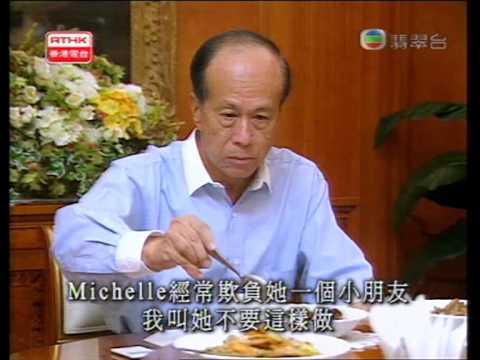 傑出華人系列-李嘉誠