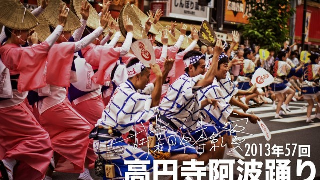 Japan's Oldest & Most Colourful Event – Awa-Odori Folk Dance Festival In Tokyo