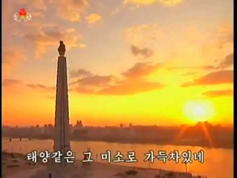 "New North Korean Song ""We Can Not Live Without Kim Jong Un"""