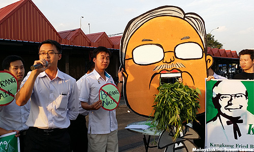Anwar: No insult to Najib with 'kangkung' mob