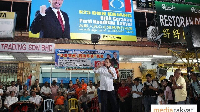 Anwar Ibrahim: We Govern Well, We Have To Govern Well For The Rakyat