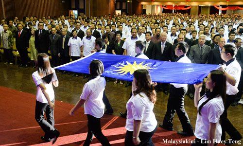 MCA ubah keputusan larangan sertai kerajaan