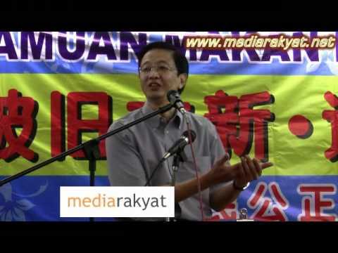 Teng Chang Khim 邓章钦:马华去不去荷兰不重要,不要带我们去荷兰才是重点