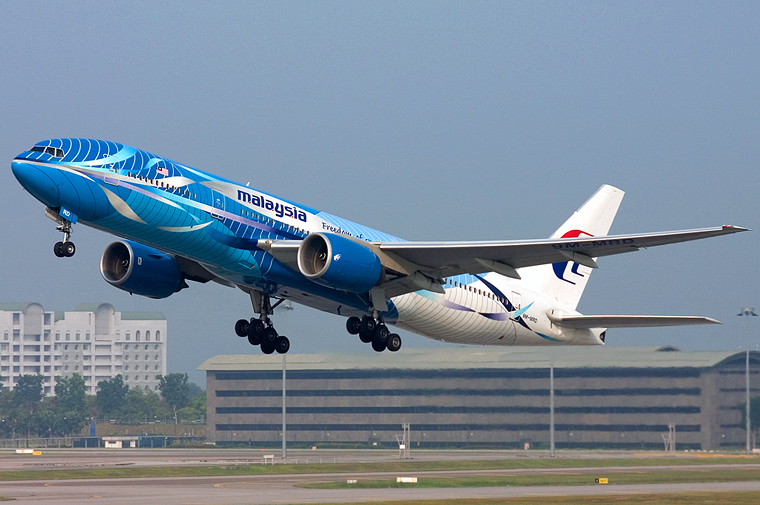 Malaysia Airlines Confirms flight MH370 KL-Beijing Missing