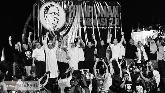 (Reformasi 2.0) Anwar Ibrahim: Najib, Rakyat Bangkit Menolak Kezaliman