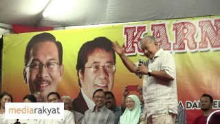 Mohd Shariff Omar: UMNO Barisan Nasional Tidak Pentingkan Masalah Rakyat