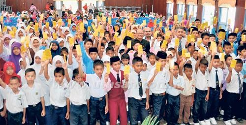 Dr Syed Husin Ali: Masalah Pendidikan