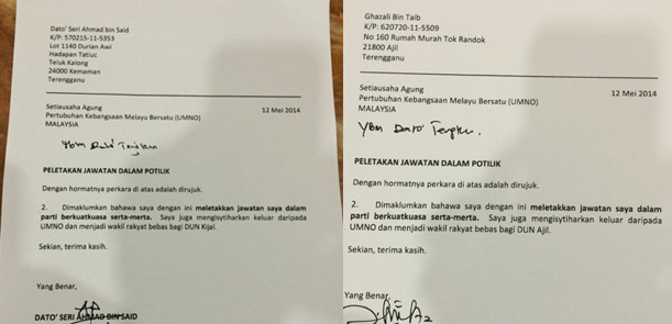 Bekas MB Terengganu, Ahmad Said keluar UMNO