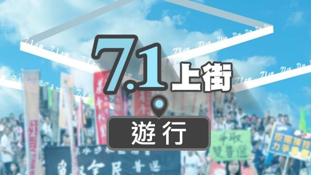 LIVE- Hong Kong Pro-Democracy Rally