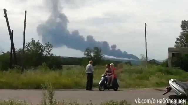 The Malaysia Airlines MH17 plane crash in Ukraine