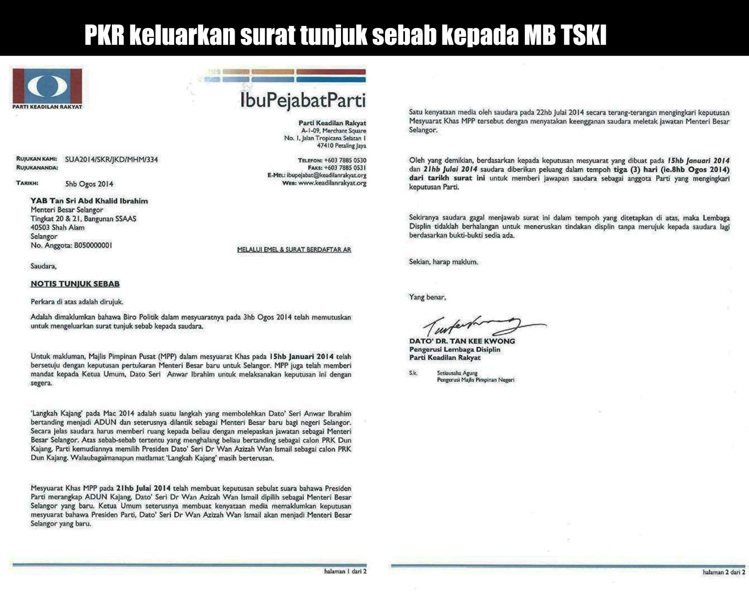 PKR issues show-cause letter to Khalid