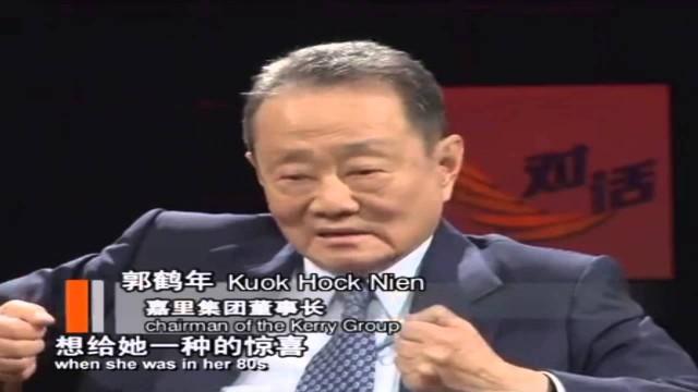 (2011) 对话 – 郭鶴年 Interview with Robert Kuok (English Subtitle)