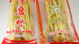 Toxic Tofu Sticks (Fuzhu) In China