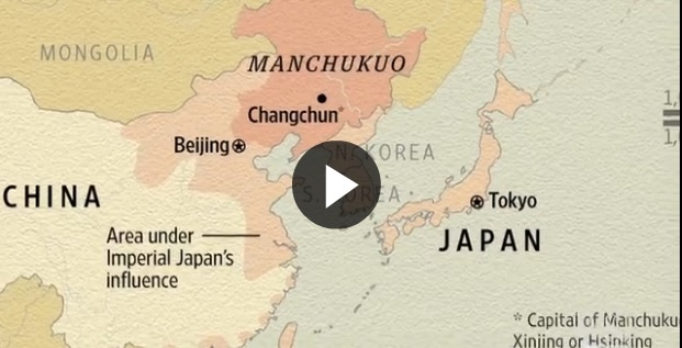 Manchukuo, Asia's Unfinished War 满洲国:亚洲未完之战