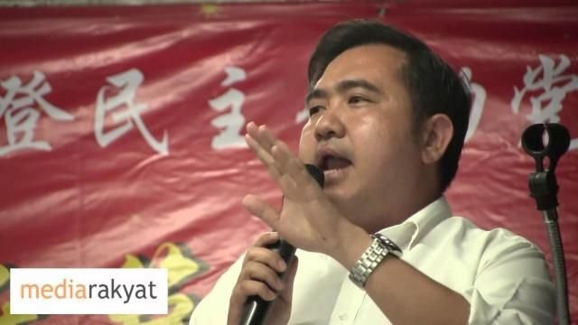 Anthony Loke: Hantam Najib Paling Kuat Orang Pertama Di Malaysia Adalah Tun Mahathir