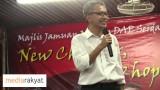 Tony Pua 潘检伟: 一马发展公司(1MDB)的洞越挖越大