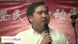 (广东话 Cantonese)陆兆福: 纳吉系一个无能嘅首相
