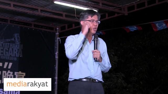 Tian Chua 蔡添强: 安华,您并不孤单,马来西亚人都跟您在一起,坚持斗争到底