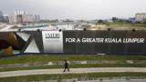 Reuters: Swiss freeze millions amid Malaysian 1MDB fund probe