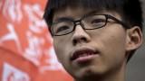 (WSJ) Hong Kong Student Activist Joshua Wong Barred From Malaysia