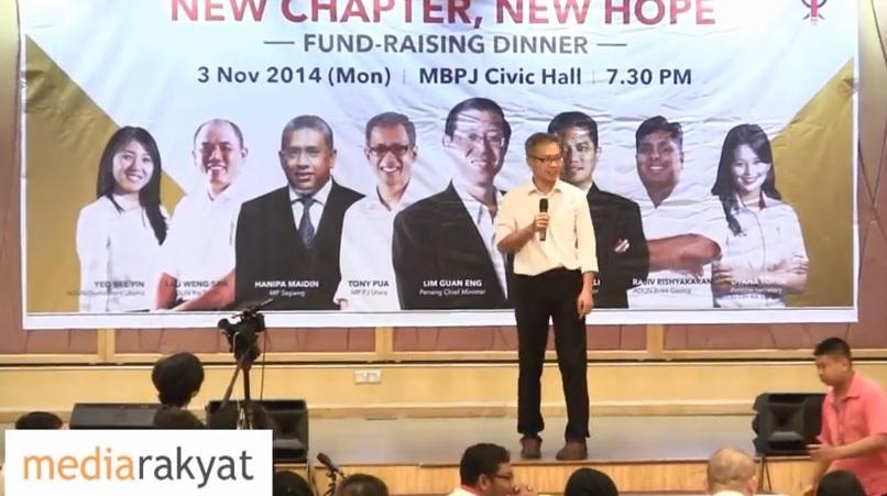 (TMI) Serangan niat jahat Pua demi publisiti Pakatan, kata Najib dalam samannya