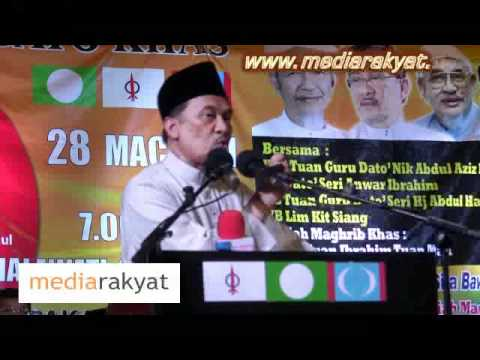 Anwar Ibrahim: I regret that a resolution to sever ties with the DAP was accepted at the PAS muktamar