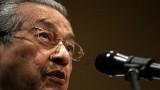 Tun Mahathir: Najib has shamed Malaysia with 1MDB