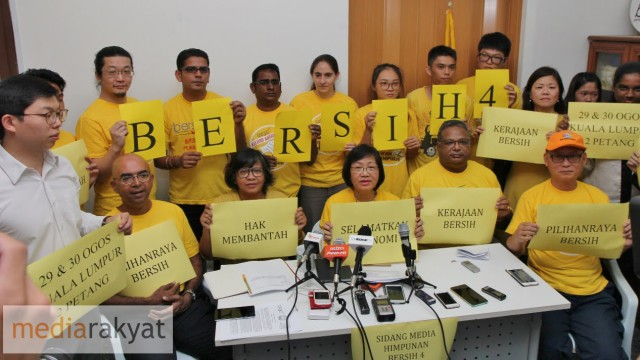 Bersih 2.0: IGP's Prohibiting Calls To Change PM,  A Section 124B Offence & A Trigger Of Constitutional Crisis