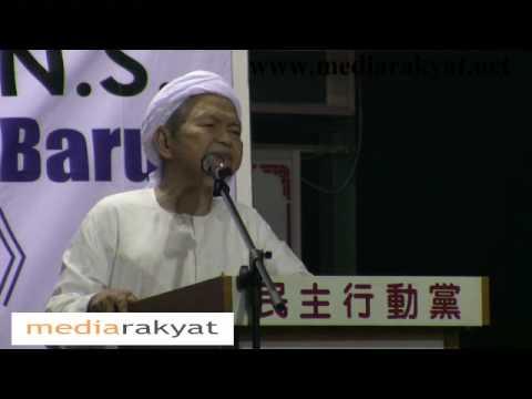 Tok Guru Nik Aziz: Islam Tidak Ada Masalah Bangsa