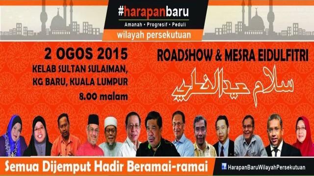 Nizar Jamaluddin: Musuh Kita Tetap UMNO Barisan Nasional, Musuh Kami Bukan PAS
