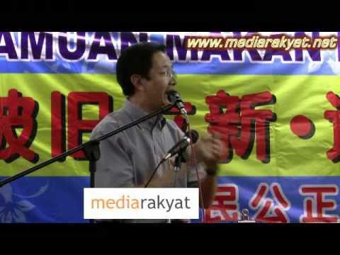Teng Chang Khim 邓章钦:有钱移民的就换国家,没钱的就换政府