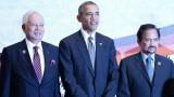 Wall Street Journal: Obama Emphasizes Transparency to Malaysia's Najib