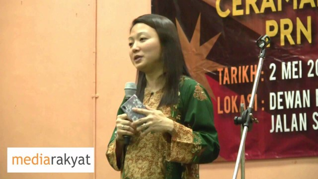 Hannah Yeoh: Do Not Allow Adenan To Put Up Walls Around Sarawak In The Name Of Protection