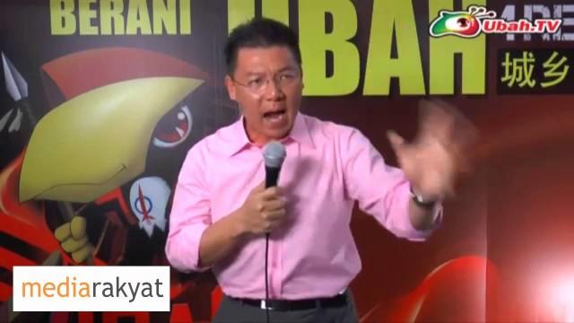 Nga Kor Ming 倪可敏: 砂拉越的人民要帮忙还,他们吃钱我们还钱,你还把票投给他?