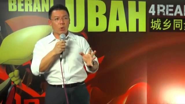 Nga Kor Ming 倪可敏: 让砂州人民成为马来西亚的骄傲,让砂州人民成为改革的火车头