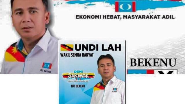 Anwar Ibrahim & Dr Wan Azizah: Bagi pihak keluarga besar KEADILAN, kami merakamkan ucapan takziah buat keluarga saudara Bill Kayong