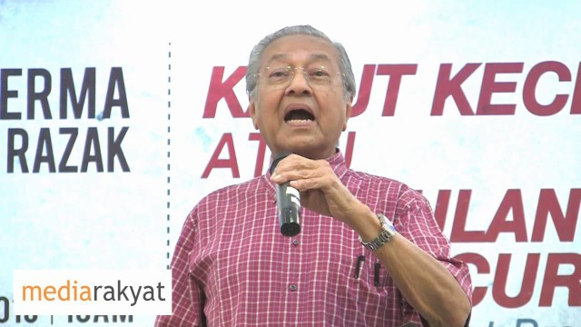 Tun Mahathir: 1MDB Dan Derma Najib Razak