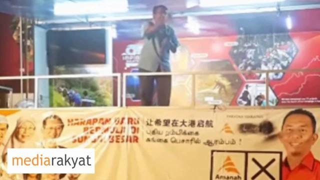 G Manivanan: Kita Mahu Ahli Parlimen Yang Lawan, Boleh Soal Najib Rosmah UMNO Barisan Nasional