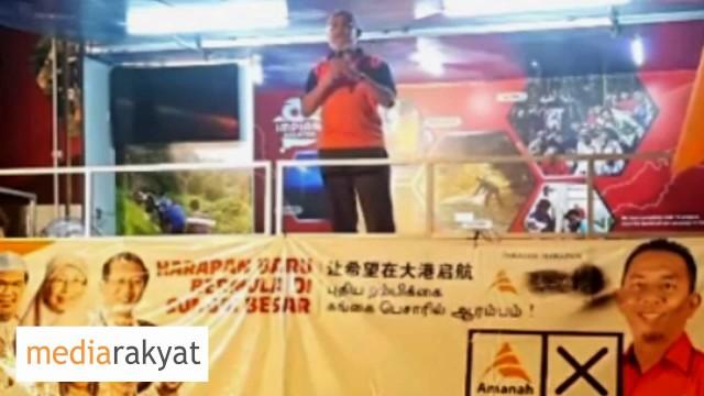 Khalid Samad: Kerajaan UMNO BN Ini Tidak Lagi Boleh Kita Harap, Walaupun Dia Janji Bermacam-Macam