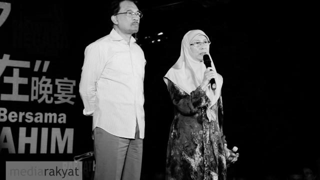 Perutusan Aidilfitri Dato' Seri Anwar Ibrahim Dan Datuk Seri Dr Wan Azizah