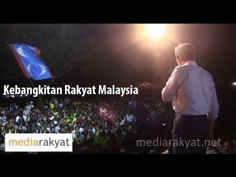 Anwar Ibrahim: Reformasi! Kebangkitan Rakyat Malaysia