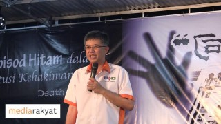 Tian Chua: Prison walls cannot block our march towards Change!