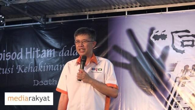 Tian Chua: Tembok penjara tidak akan menghalang kita dari mencapai Perubahan!